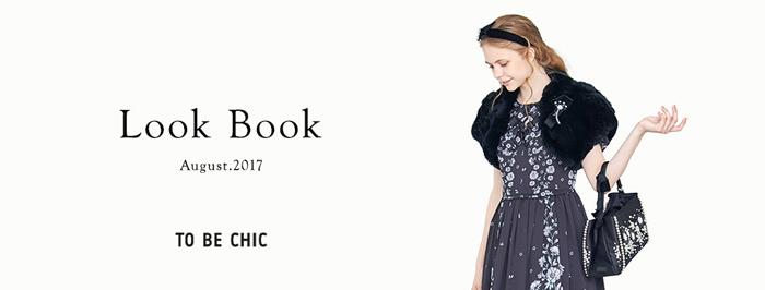 lookbook_201708 bp.jpg