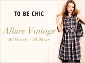 Allure Vintageフェアスタート@SANYO iStore