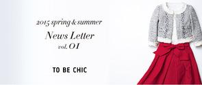 2015 Spring&Summer News Letter Vol.1