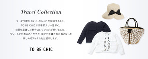 Travel Collection@SANYO iStore