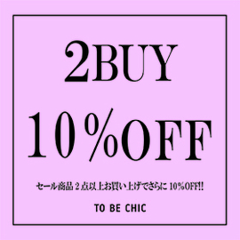 2019 2Buy 10%OFF Sale 7/24(wed)Start !!